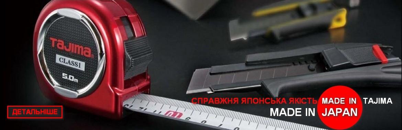 TAJIMA_KNIFE1